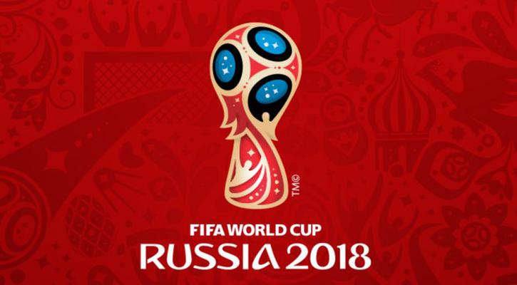 ফুটবল বিশ্বকাপের থিম সং (ভিডিও)