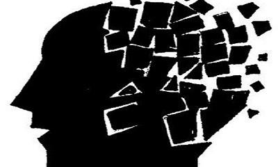 `হাহাকার` যখন ফ্যাশনে পরিণত হয়!