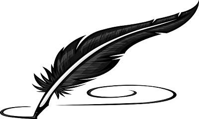 `অথচ তোমরা`