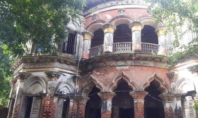 গোপালগঞ্জ জেলা