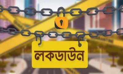 সর্বাত্মক লকডাউন বাড়ল, প্রজ্ঞাপন জারি