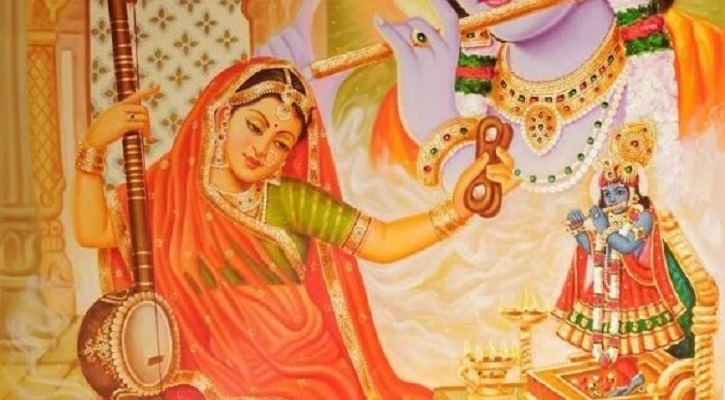 রাধা কে ? রাধা সম্পর্কে বিস্তারিত পড়ুন